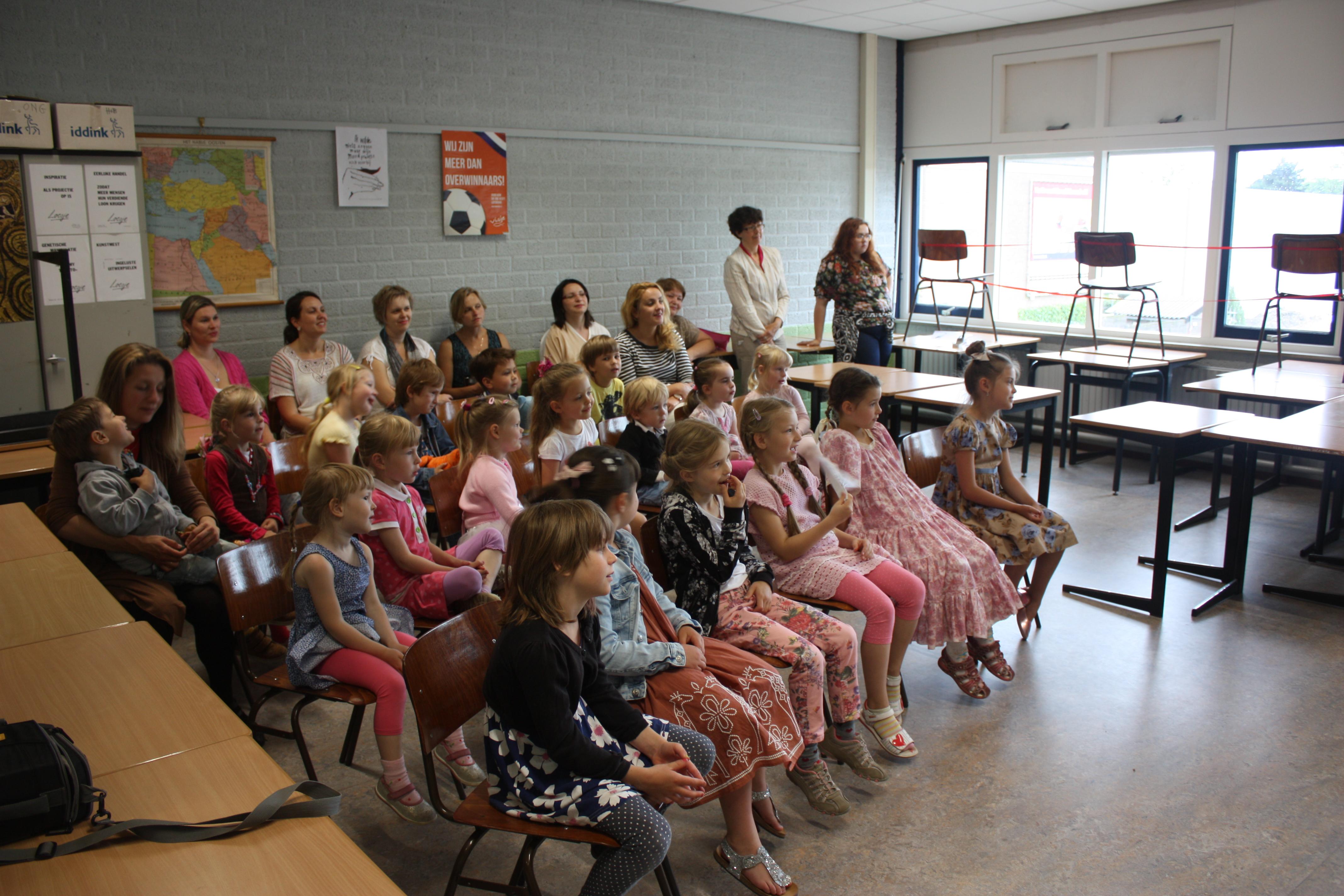 Праздник Букваря во 2 классе 2014-2015 учебный год
